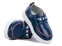 Детская спортивная обувь. Кеды для мальчиков от фирмы GFB G120-2 (10 пар 21-25)