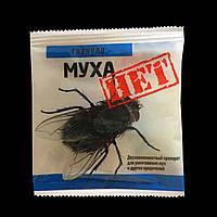 """Средство от мух, концентрат """"Мух нет"""", 5 г."""