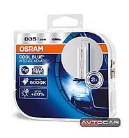 Osram Cool Blue Intense D3S, 66340CBI, 1 шт