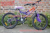 Подростковый велосипед Kinetic Ninja 20 дюймов