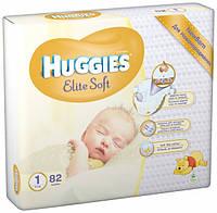 Подгузники Huggies Elite Soft Newborn 1 (82шт.) 2-5 (Хаггис Элит Софт)