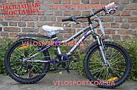 Подростковый велосипед Winner Puma 20 дюймов