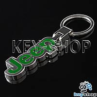 Брелок для авто ключей Джип (Jeep)