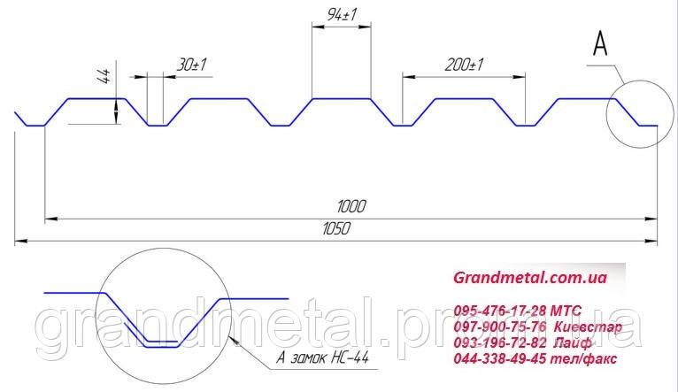 Профнастил  НС-44, профлист  ПК-44, профнастил на кровлю  Н-44,