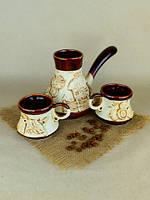 Турка для кофе из керамики в наборе с двумя чашками, лепной декор 600 мл