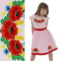 Розовое платье вышиванка для девочки Маки-колоски с 4 до 13 лет