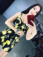 Женский модный костюм: топ и юбка (2 цвета), фото 1