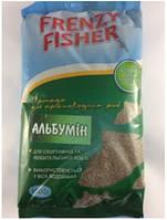 Прикорм Frenzy Fisher АЛЬБУМИН (1 кг)
