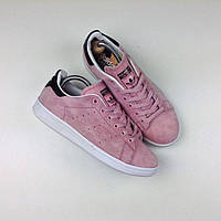 Женские Кроссовки Adidas Stan Smith Femme Blanc Rose