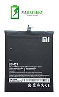 Оригинальный аккумулятор АКБ батарея Xiaomi BM33 для XIAOMI Mi4i