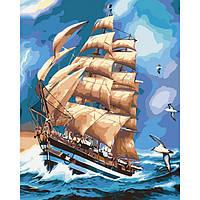 Картина по номерам Корабль на волнах 40 х 50 см (КН2712)