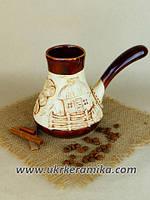 Турка керамическая для кофе, лепной декор 600 мл купить