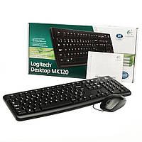 Комплект проводной (клавиатура и мышь) Logitech MK120, черный