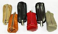 Кожаные ключницы цвета в ассортименте мужские и женские