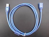 Удлинитель USB (M) - USB (F), 1,5 м, TRY WIRE, синий, гарантия 12 мес
