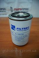 Фильтр (картридж фильтра) Серии FA-1 FILTREC Италия