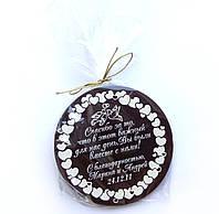 Свадебные медали на конкурсы из шоколада, фото 1