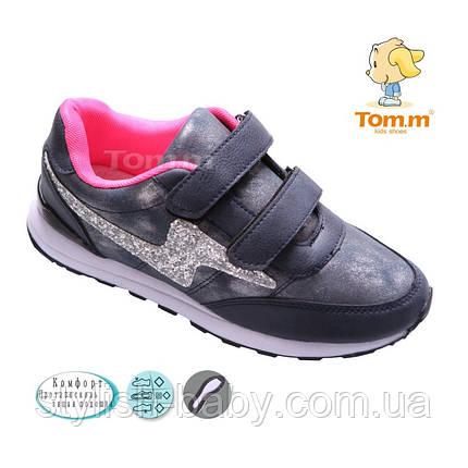 Детские кроссовки оптом. Детская спортивная обувь бренда Tom.m для девочек (рр. с 33 по 38), фото 2