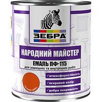 Емаль ПФ-115 0,25 кг 555 Золотий соняшник ТМ «ЗЕБРА» серії «Народний Майстер» // Эмаль краска фарба