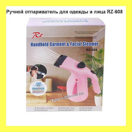 Ручной отпариватель для одежды и лица RZ-608!Акция, фото 2