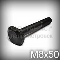 Болт М8х50 ГОСТ 13152-67 (DIN 787) для Т-образных станочных пазов с фасонной головкой