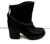Ботинки демисезонные женские Bogun