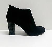 Ботинки женские Ginny