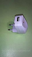 Зарядное устройство USB адаптер 220 зарядка. Купить Киев, Харьков, Донецк, Днепропетровск, Одесса, Кривой Рог