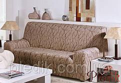 Чехол на диван натяжной 3-х местный Испания, Vanesa Brown Ванеса коричневый