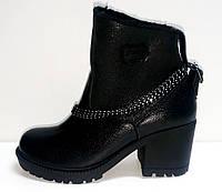 Ботинки зимние женские Bogun