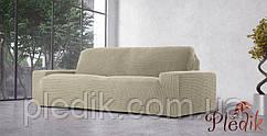 Чехол на диван натяжной 3-х местный Испания, Glamour Beige Гламур бежевый.