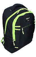 Рюкзак молодежный Safari 9762