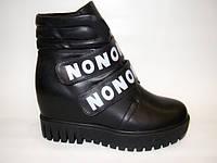 Ботинки женские черные 2 липучки Д425, р 35,36,38,39