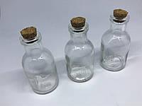Стеклянные бутылочки. 66х33мм