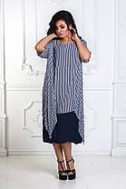 Д1273 Оригинальное платье в полоску размеры 46-56, фото 3