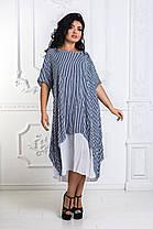 Д1273 Оригинальное платье в полоску размеры 46-56, фото 2