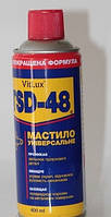 Универсальная смазка Vitlux TSD-48 (200 ml)