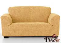 Чехол на диван натяжной 3-х местный Испания, Andrea Gold Андреа золотой, фото 1