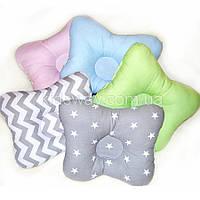 Ортопедическая подушка для детей до 2-х лет