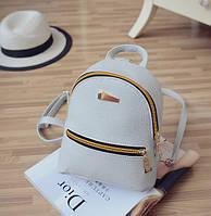 Маленький рюкзак женский серый ПУ кожа