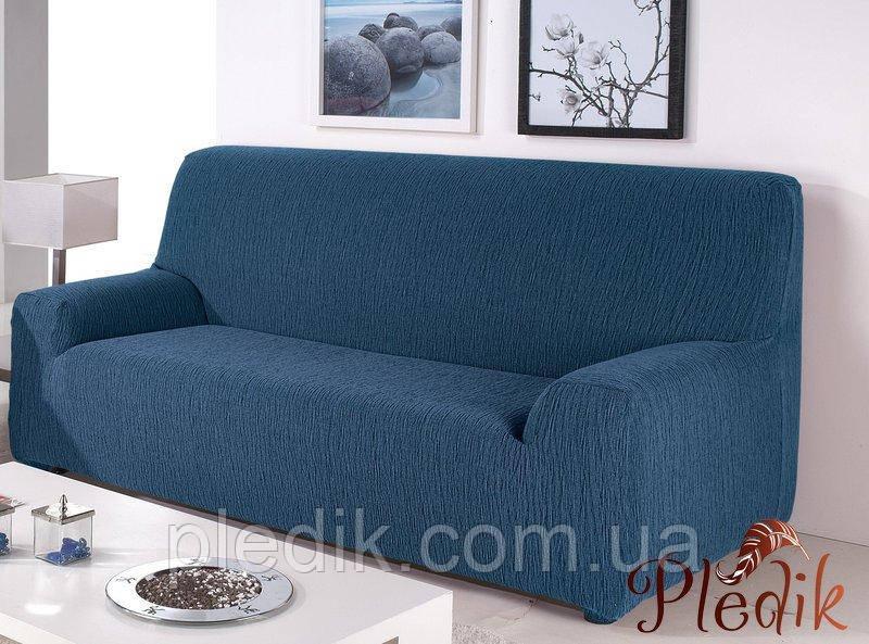 Чехол на диван натяжной 3-х местный Испания, Emily Blue Эмилия синий