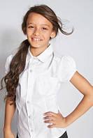 Блуза детская школьная с длинным рукавом Next Размер 8 лет