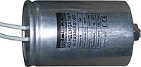 Кондeнсатор capacitor.13 13 мкФ