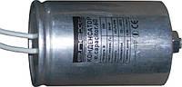 Кондeнсатор capacitor.18 18 мкФ