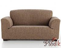 Чехол на диван натяжной 4-х местный Испания, Andrea Brown Андреа коричневый