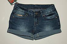 Шорти джинсові жіночі 28,29,30 р норма арт 1359.