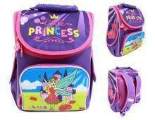 Рюкзак Smile Живой Little Princess 988152
