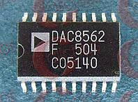 ADi DAC8562FS TSSOP20 партия 504
