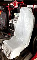 Чехол на сидения одноразовый полиэтиленовый Extra XL 250 шт.