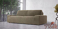 Чехол на диван натяжной 4-х местный Испания, Glamour Linen Гламур лен